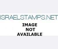 HANUKKAH JOINT ISSUE WITH USA - TAB SINGLE