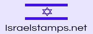 Israelstamps.net